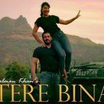 Tere Bina Kahin Mera Jiya Laage Na Lyrics – Salman Khan ft. Jacqueline Fernandez
